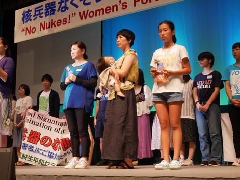 Nagasaki Women's Peace Forum