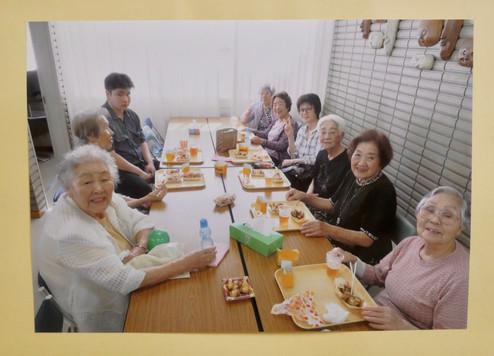 Hibakusha Nursing Home