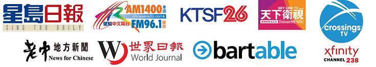 Media Sponsors.png