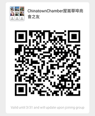 OCCC Wechat Group QR code.png