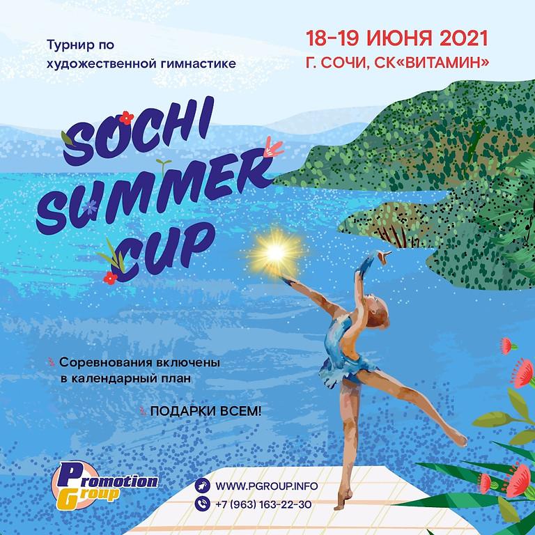 """Открытый турнир по художественной гимнастике """"Sochi summer cup"""""""