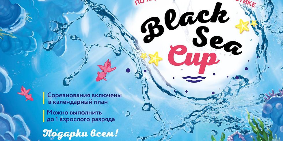 Black Sea Cup 2021