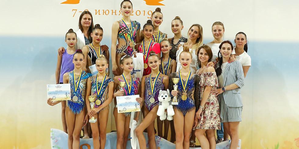 Sochi Summer CUP 2020