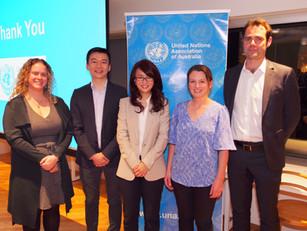 SDG Business Forum: Sustainable Investing & Achieving SDGs