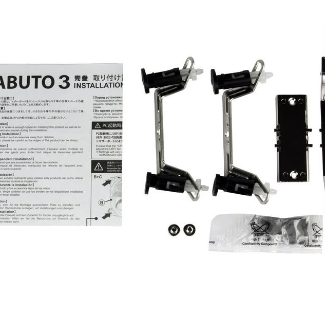 Kabuto3_accessory.jpg
