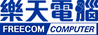 freecom_logo-203x72.png
