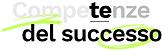 competenze del successo.png