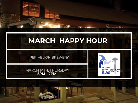Monthly Happy Hour Series: March
