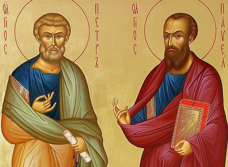Sunday, June 28, the Fourth Sunday after Pentecost