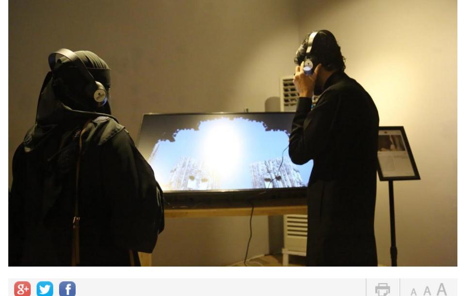 ثقافة الدمام تفتتح ملتقى الفيديو آرت الدولي الأول