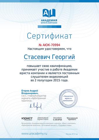 услуги юриста в Екатеринбурге