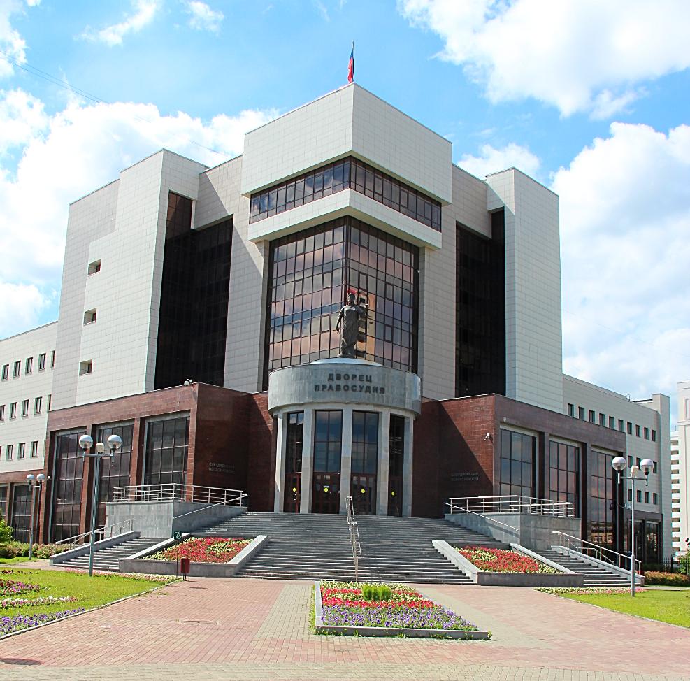 услуги юриста в судах свердловской области и екатеринбурге
