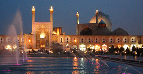 Iran: Student Delegation