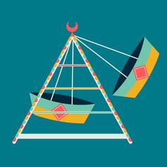 Boat Swings - Teal (jumbo)
