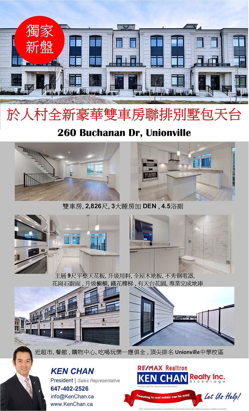 260 Buchanan Dr - Flyer - C.jpg