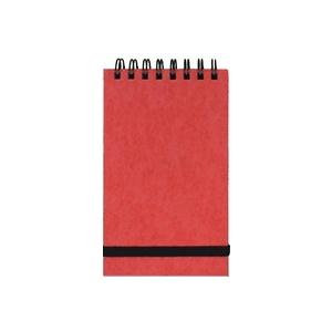 Silvine Spiral Bound Elastic Band Notebook 192 Pages Ruled Feint
