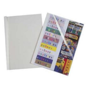 Fellowes 1.5mm Thermal Binding Covers