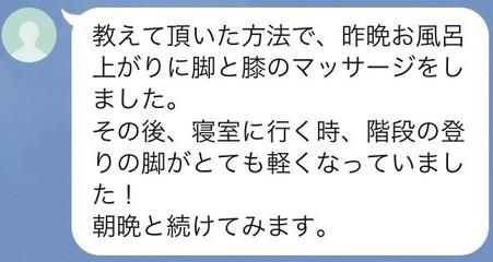 れびゅー6.jpg