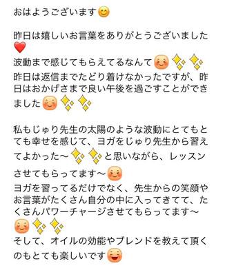 れびゅー4.jpg