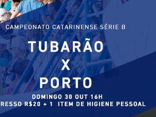 Serviço da venda de ingressos para Tubarão x Porto