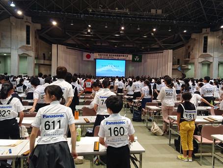 沖縄県のそろばん大会へ参加しよう♪