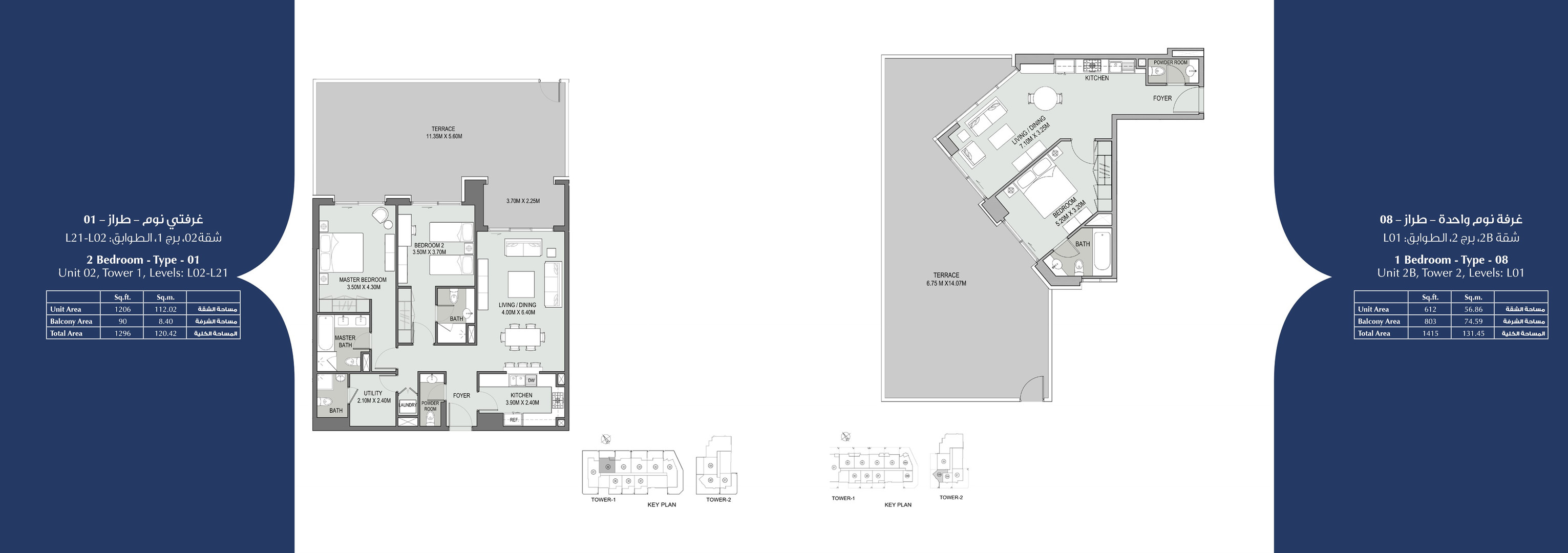 Brochure-New-Bellevue-Towers_19.jpg