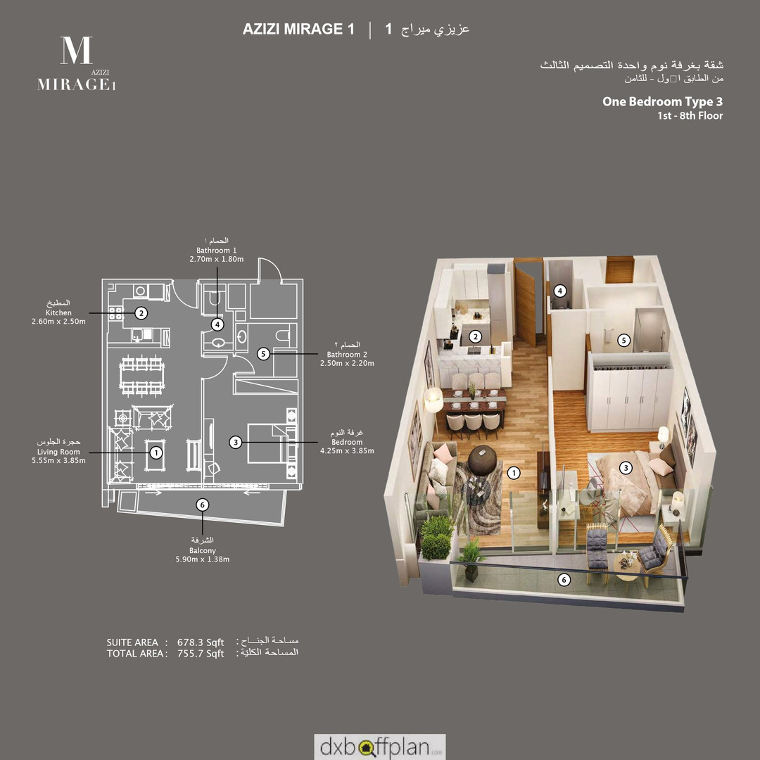 Azizi-Mirage-1-Floorplans_10.jpg