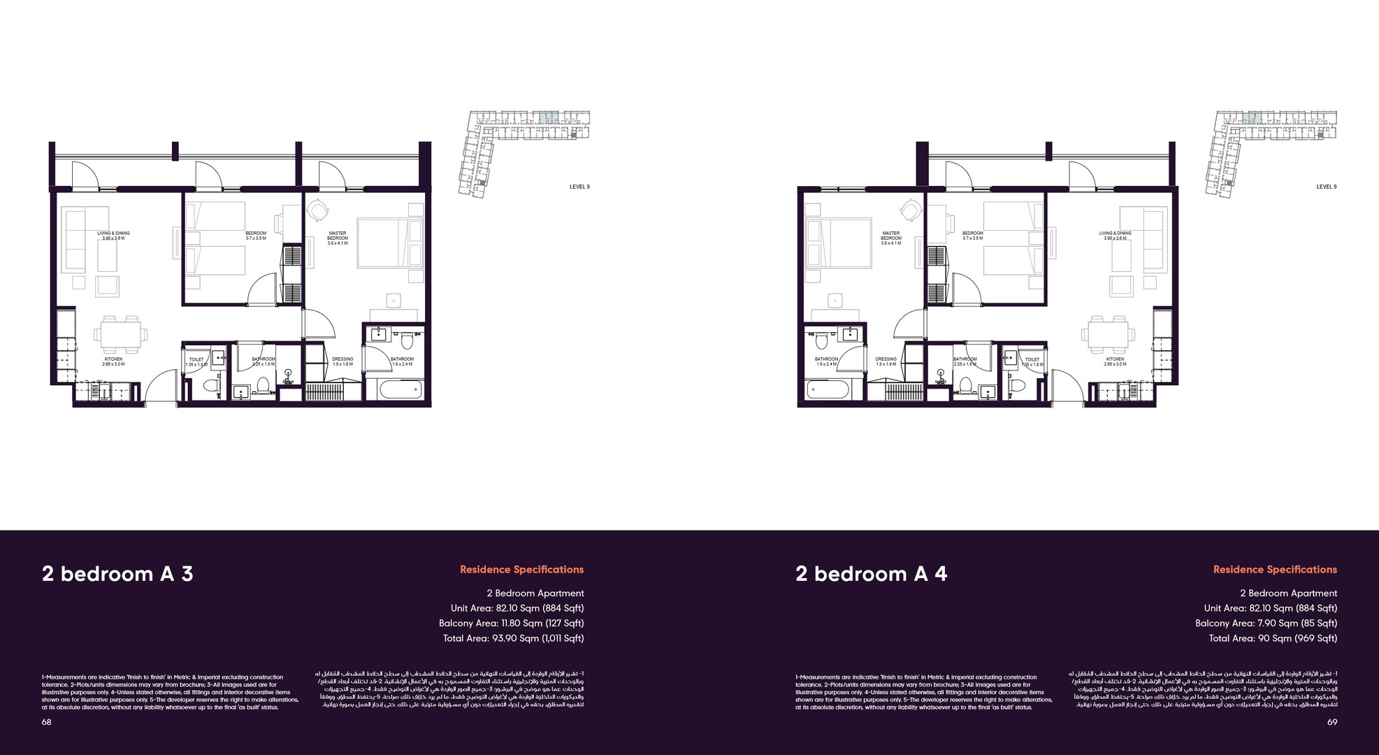 The-Boulevard-2-Brochure_36.jpg