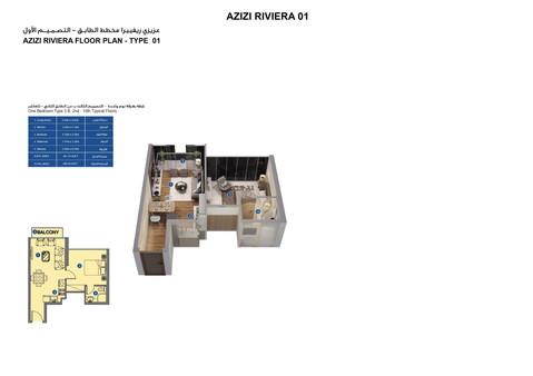 Azizi-Riviera-Floor-Plans-P1-T1-B1_7.jpg