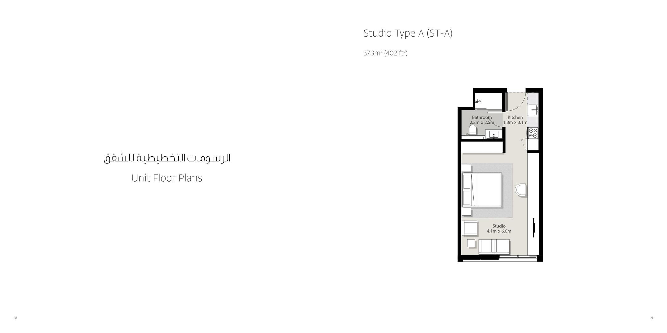 Aljada_Brochure_Areej 5-7_Web_10.jpg