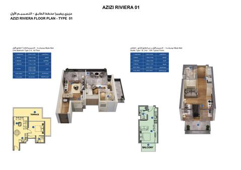 Azizi-Riviera-Floor-Plans-P1-T1-B1_6.jpg
