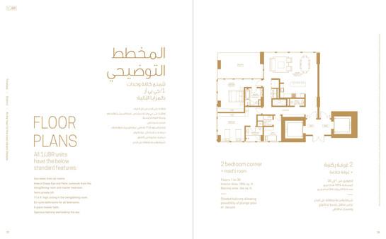 1 JBR Brochure_19.jpg