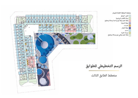 Samana Golf-New Brochure-Arabic-compress