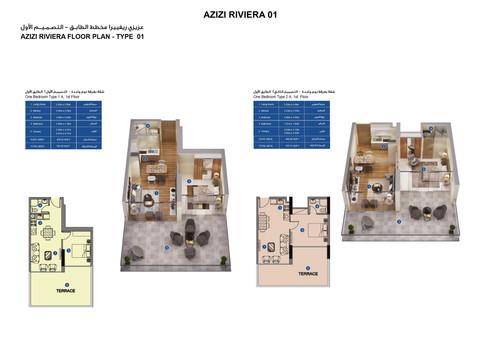 Azizi-Riviera-Floor-Plans-P1-T1-B1_3.jpg