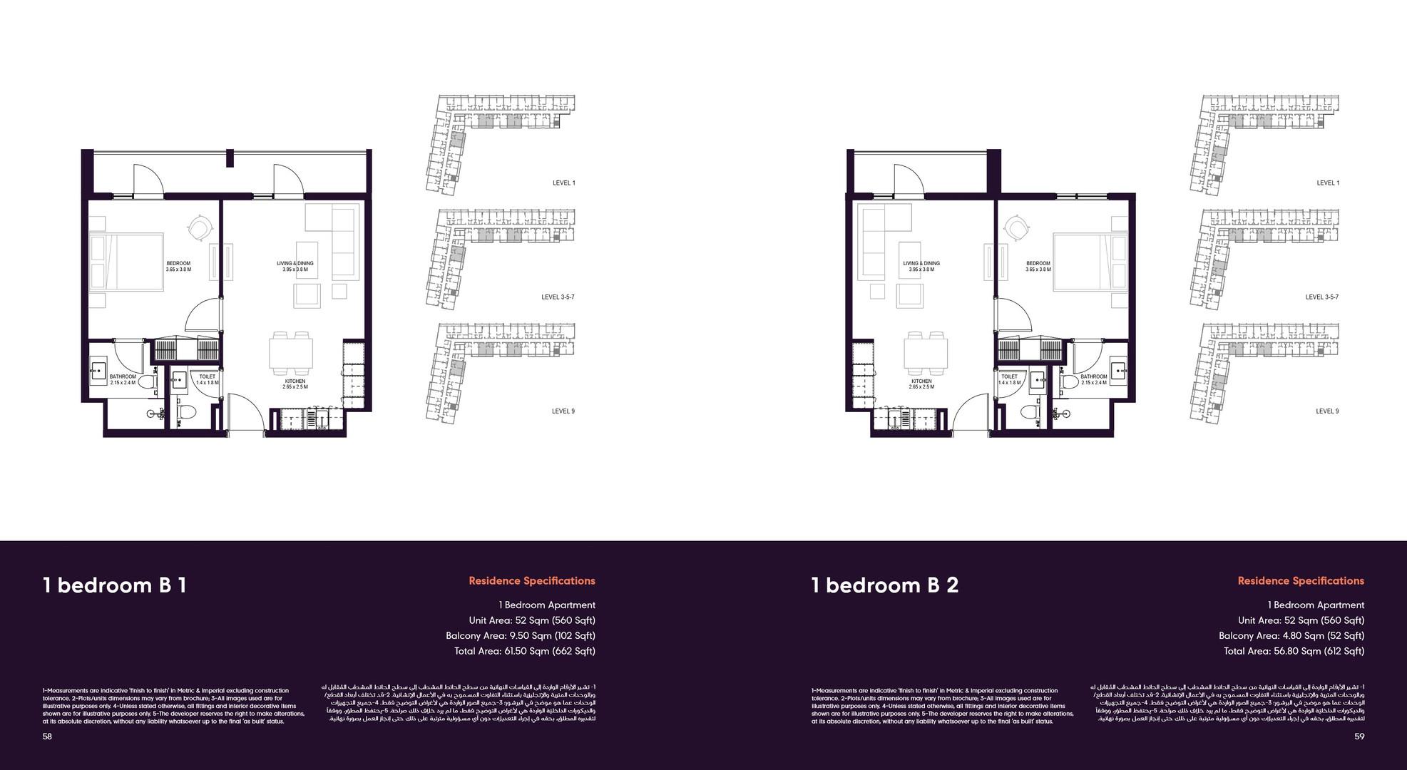 The-Boulevard-2-Brochure_31.jpg