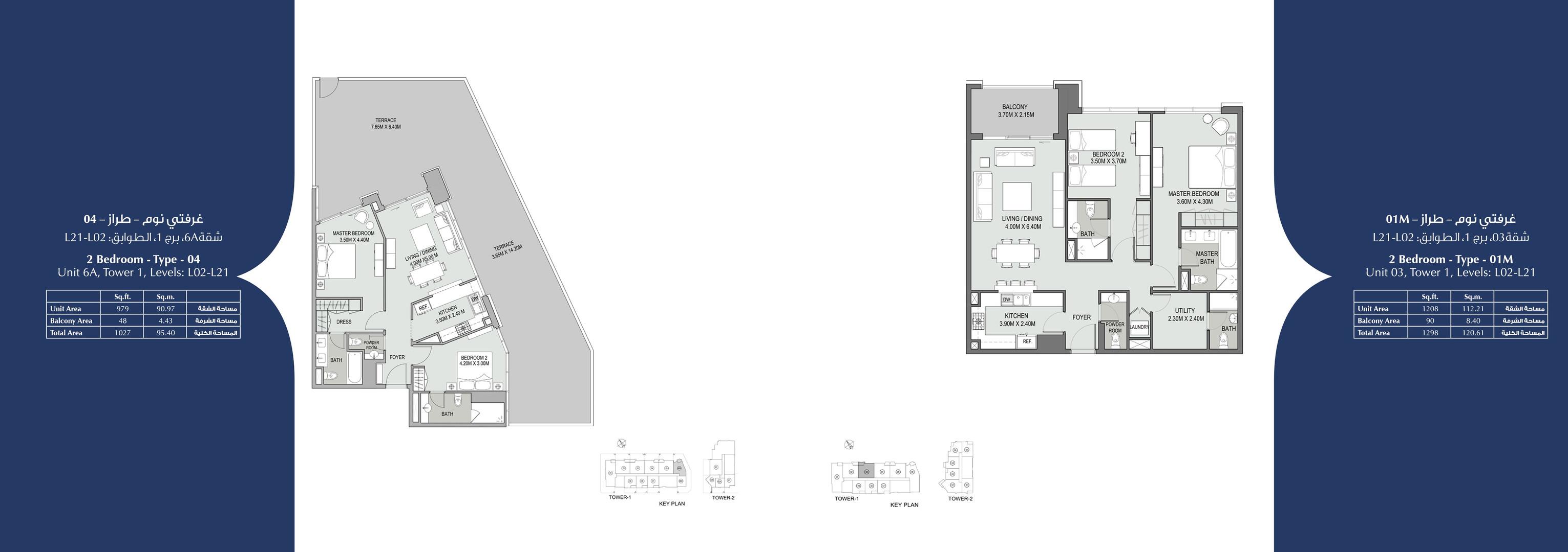 Brochure-New-Bellevue-Towers_20.jpg