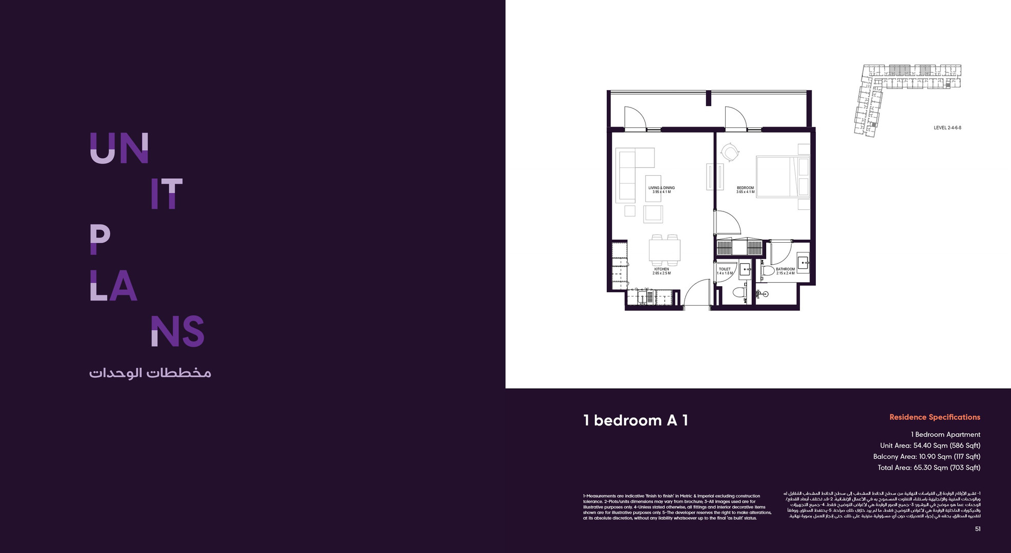The-Boulevard-2-Brochure_27.jpg