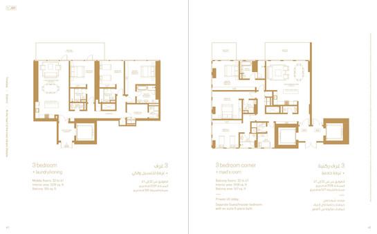 1 JBR Brochure_21.jpg