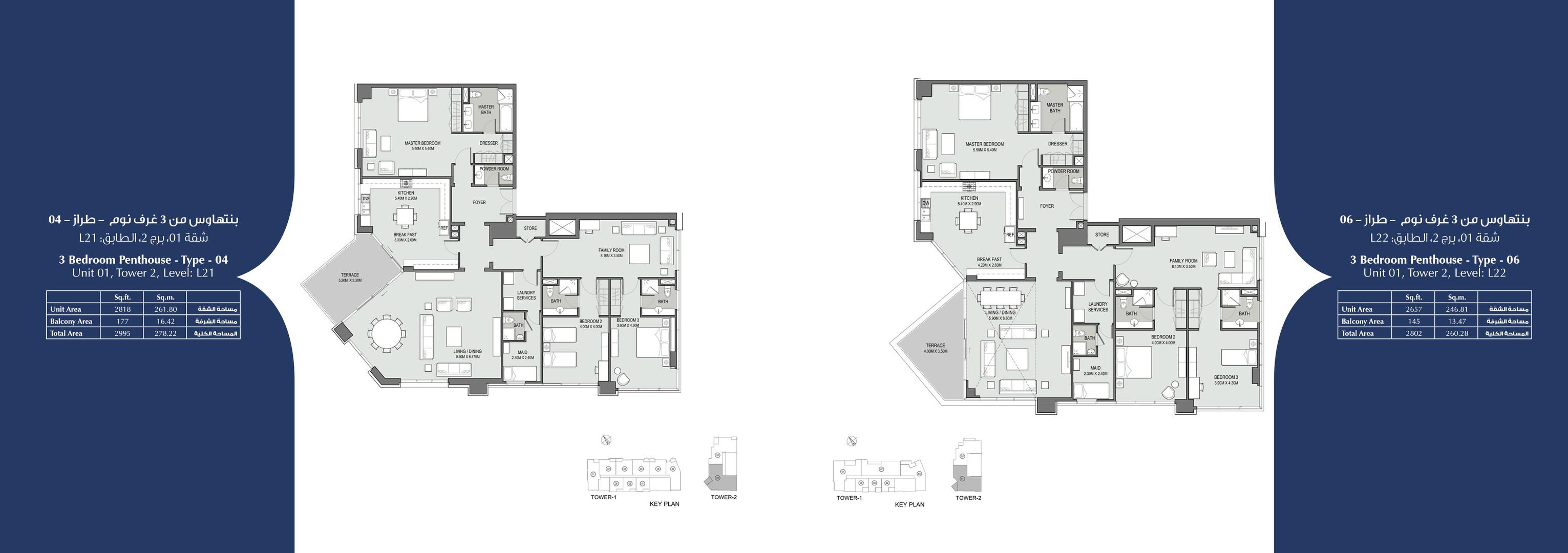 Brochure-New-Bellevue-Towers_23.jpg