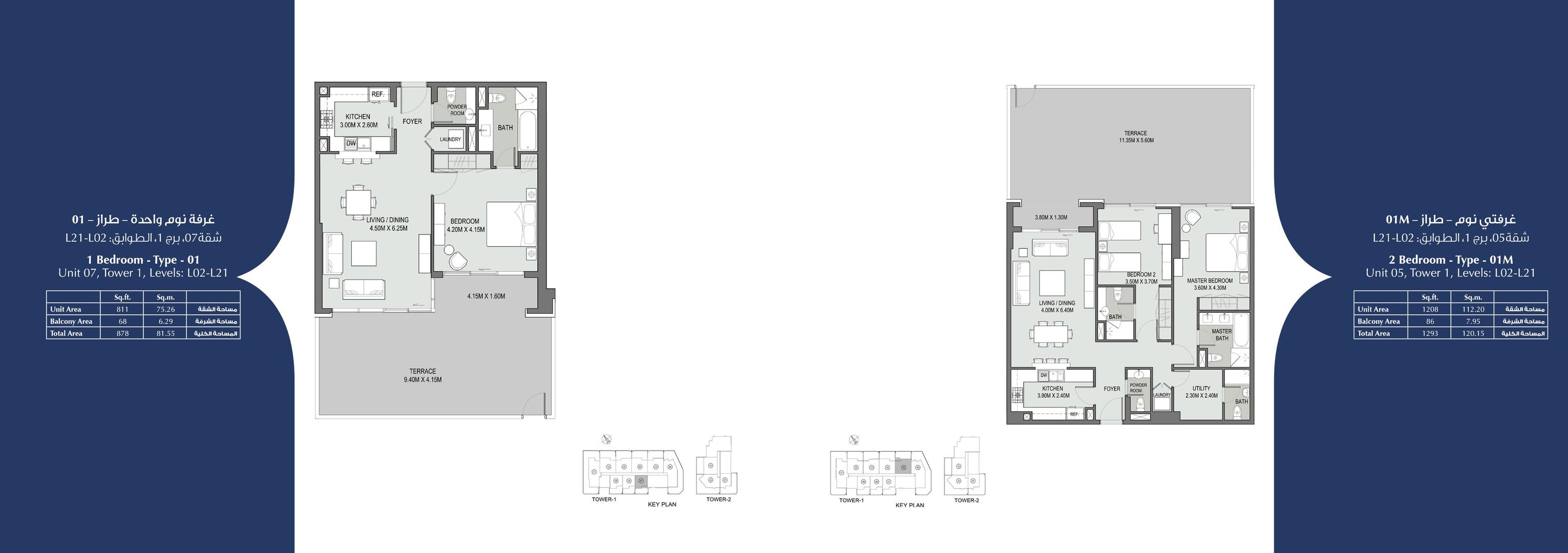 Brochure-New-Bellevue-Towers_18.jpg