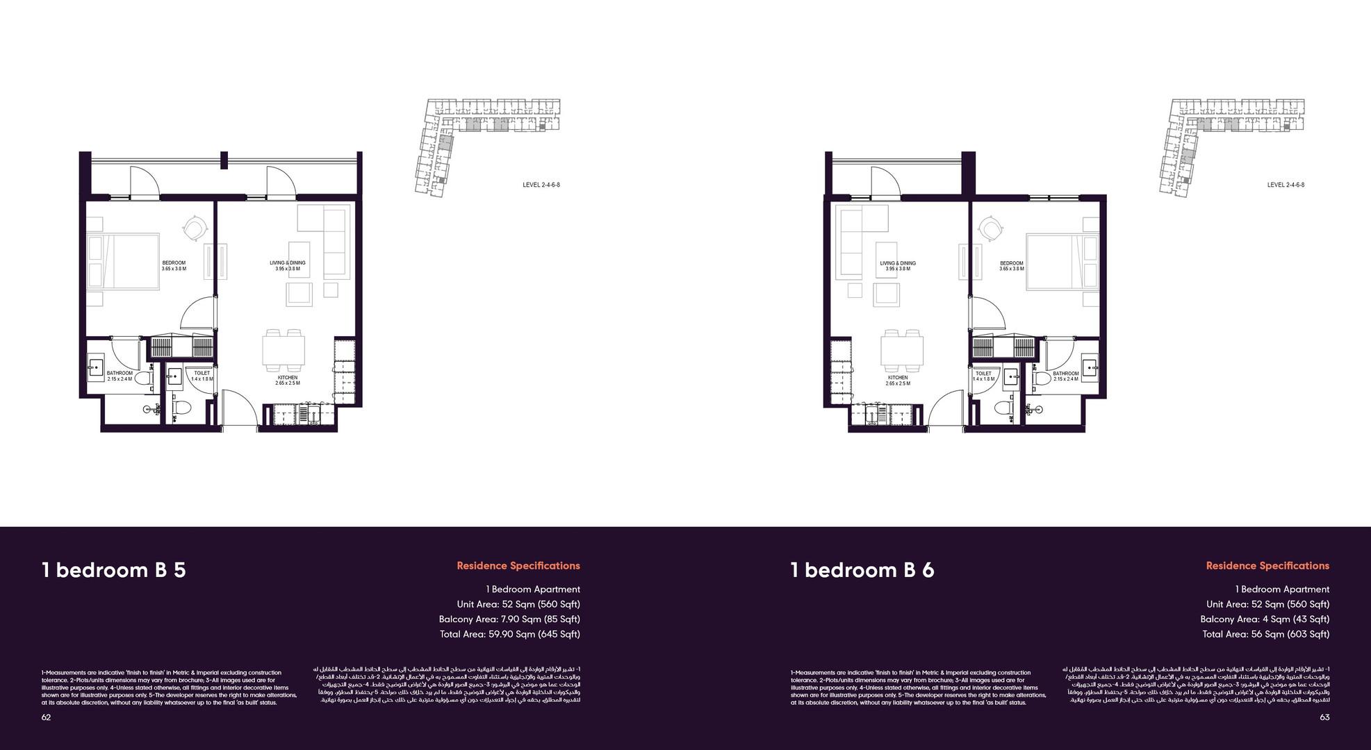 The-Boulevard-2-Brochure_33.jpg