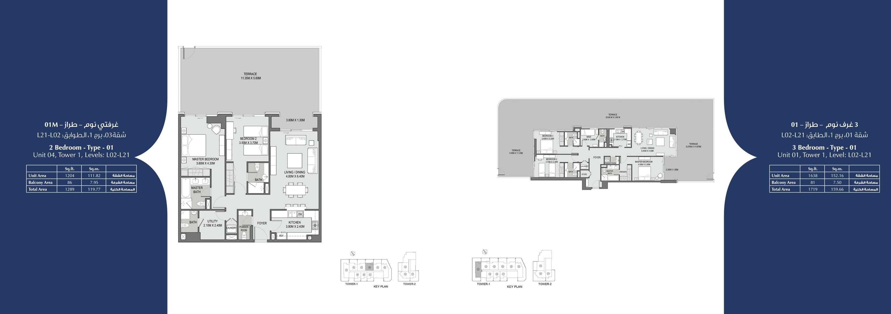Brochure-New-Bellevue-Towers_21.jpg