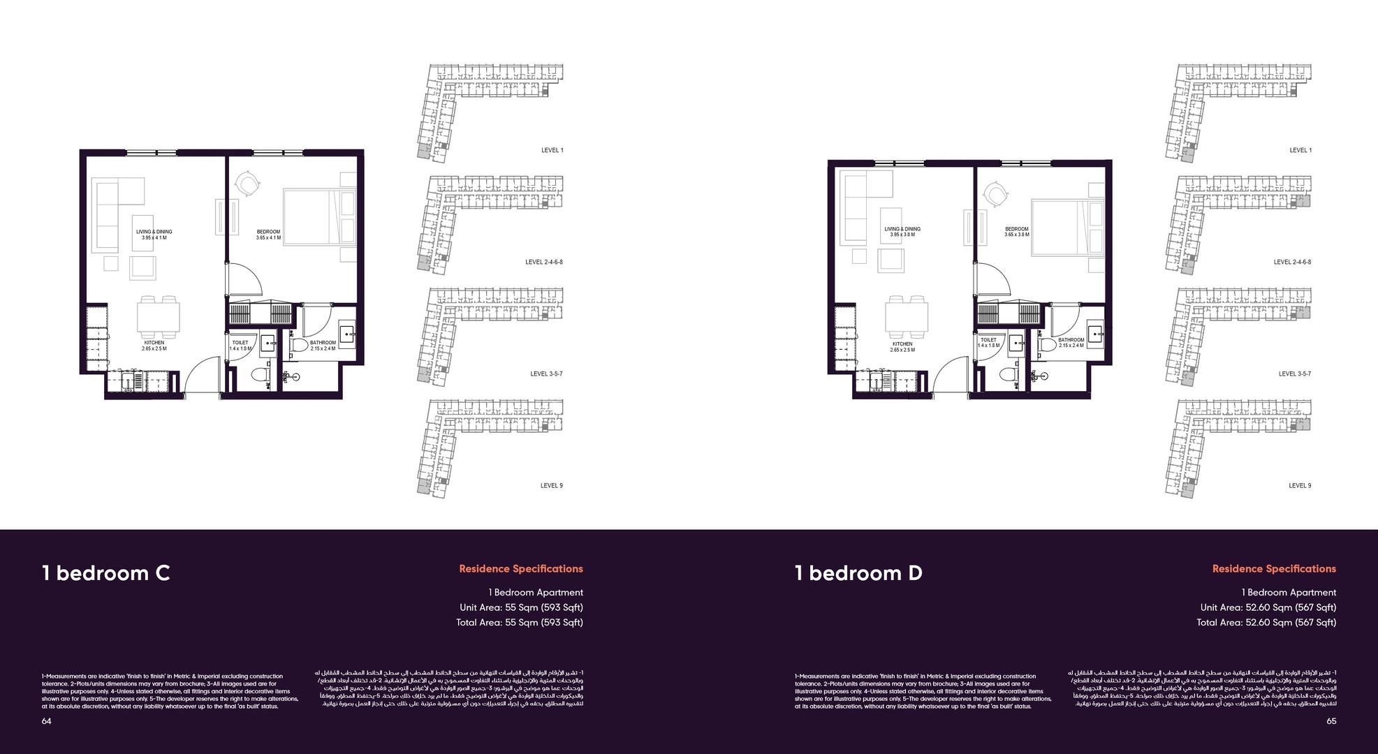 The-Boulevard-2-Brochure_34.jpg
