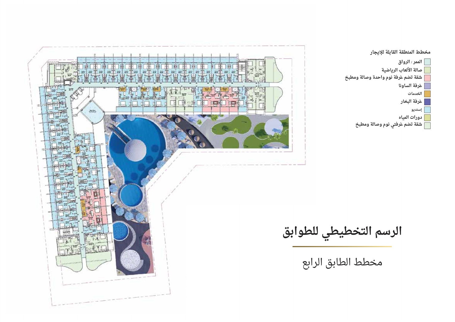 Samana Golf-New Brochure-Arabic-compress