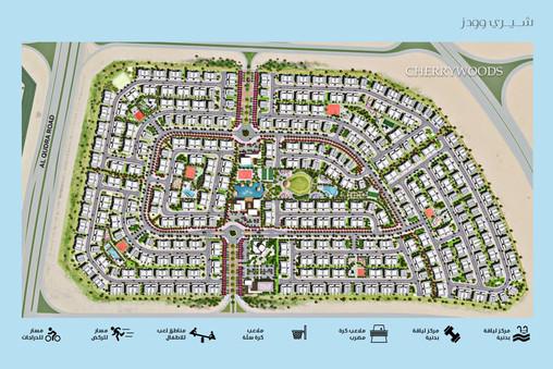 Cherrywoods brochure Arabic_10.jpg