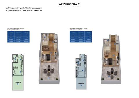 Azizi-Riviera-Floor-Plans-P1-T1-B1_2.jpg