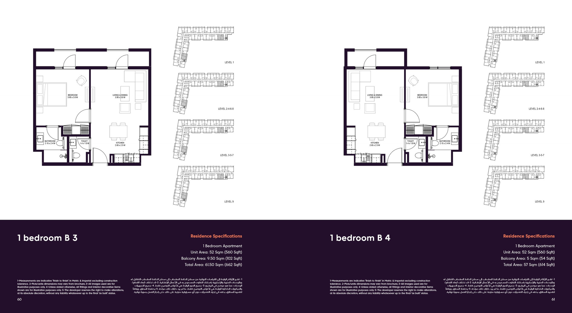 The-Boulevard-2-Brochure_32.jpg