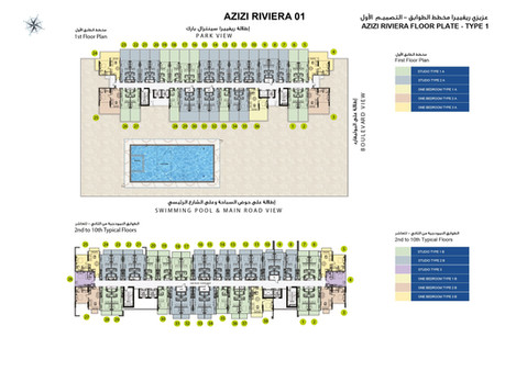 Azizi-Riviera-Floor-Plans-P1-T1-B1_1.jpg