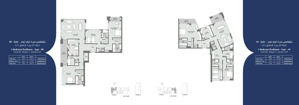 Brochure-New-Bellevue-Towers_22.jpg