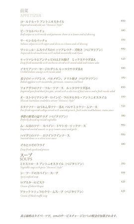 Jap_Page_1.jpg